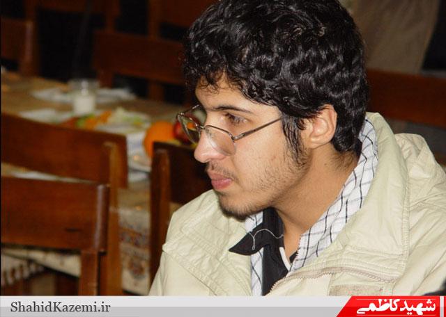 پسر شهید کاظمی