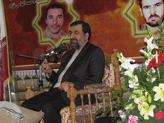 نهمین سالگرد شهدای عرفه در اصفهان برگزار شد