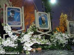 حال و هوای بین الطلوعین روضه مقدس شهدای عرفه در نهمین سالگرد شهادت + عکس